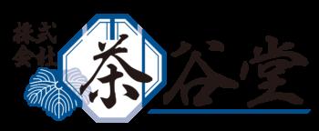 株式会社茶谷堂ホームページ 芸能プロダクション