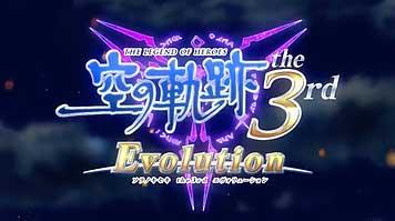 ■ゲーム「英雄伝説 空の軌跡the3rdEvolution」PV